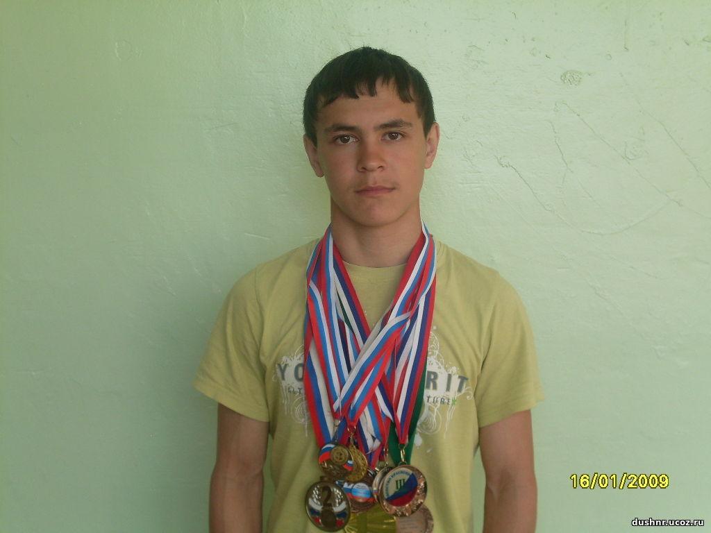 Шамшутдинов Динар