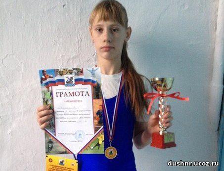 Климченко Кристина