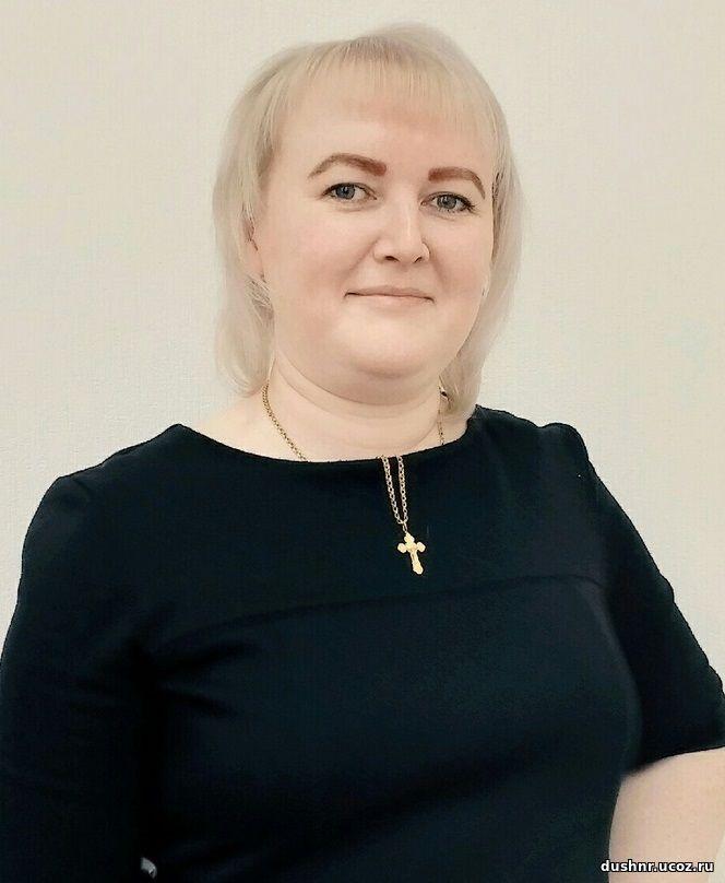 Бляхер Наталья Олеговна
