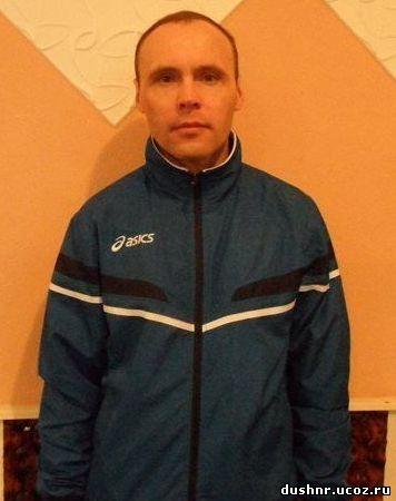 Жиленков Сергей Владимирович