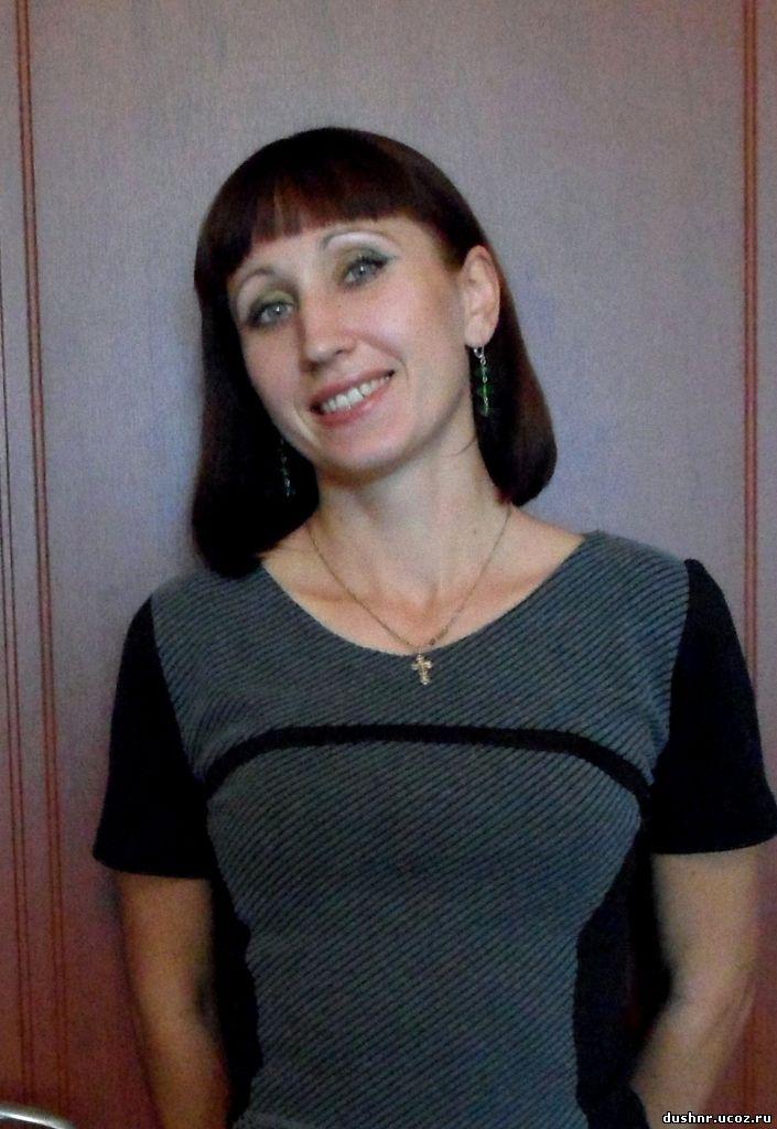 Шмило Светлана Викторовна